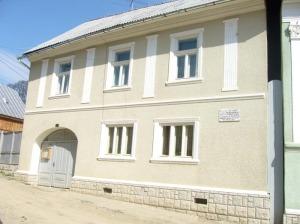 Casa memoriala Ioan Buteanu