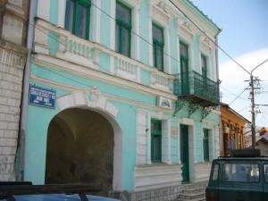 Casa familiei Fodor Abrud
